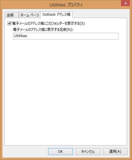 shimbo3_013981