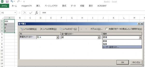 Excel_sort