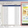 PC-casebook-pdf-explorer