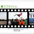 Film strip slideshow