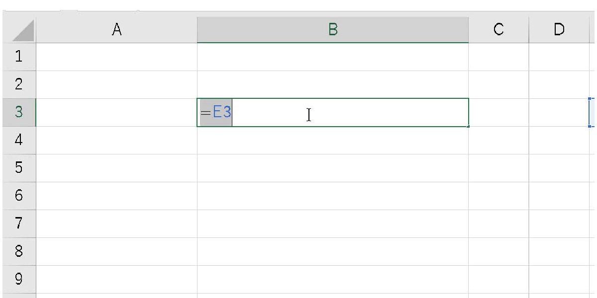 数式を編集モードでコピーする